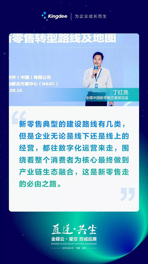 伟德bv国际体育官网云&华为云再联手,共推智能制造方案
